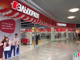 В Архангельске откроется гипермаркет «Эльдорадо»