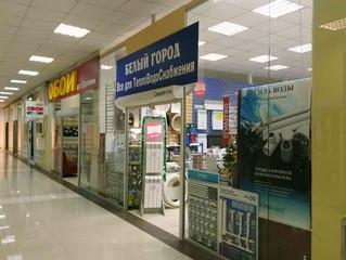 В Самаре торгово-развлекательный комплекс «Московский» активно наращивает мощности торговых зон