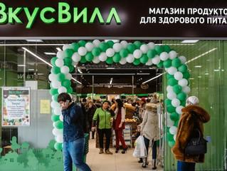 «ВкусВилл» поддержит Retail Next в России