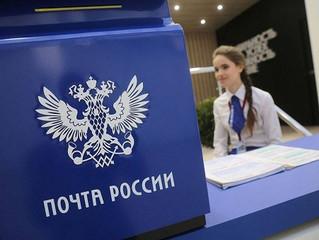 «Почта России» откроет магазины с самообслуживанием