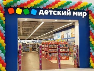 Сеть «Детский мир» выросла до 800 магазинов