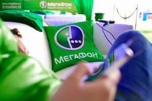 «Мегафон» полностью меняет состав совета директоров