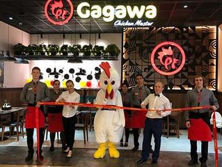 В ТРЦ «АУРА» открылось кафе Gagawa