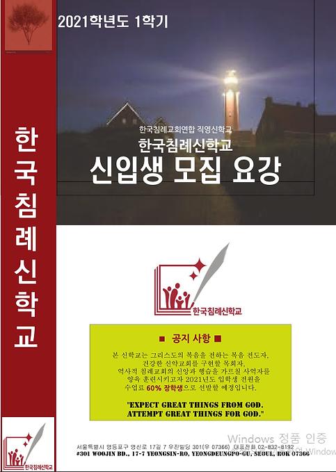 모집요강 1page.png