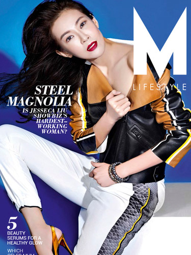 Cover for May 2014 Issue