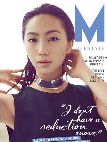 Cover February 2015 Issue