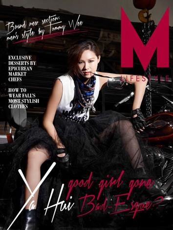 Cover for September 2014 Issue