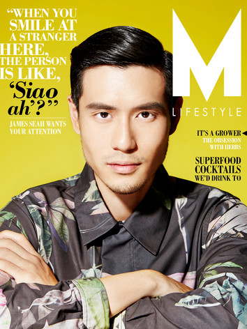 Cover for April 2015 Issue