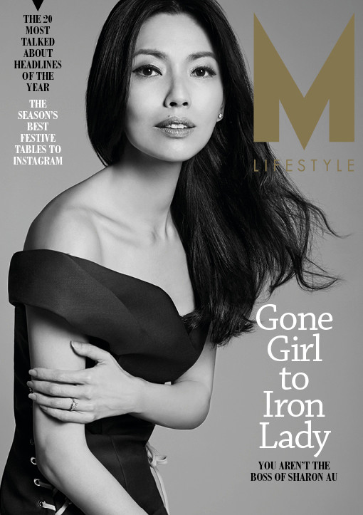 Cover for December 2014 Issue