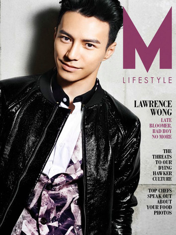 Cover for July 2014 Issue