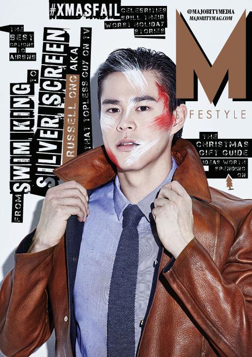 December 2015 Cover