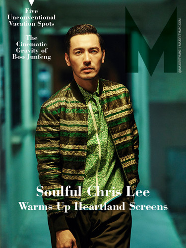 Cover for June 2016 Issue