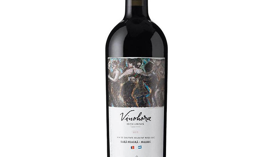 Chateau Purcari Vinohora Rară Neagră & Malbec Red Wine 2018