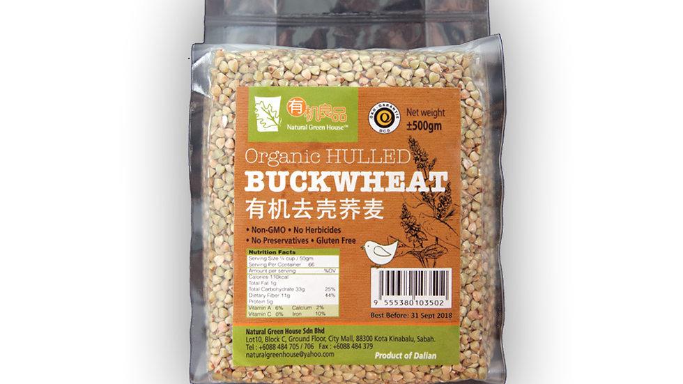 Organic Hulled Buckwheat 有机去壳荞麦