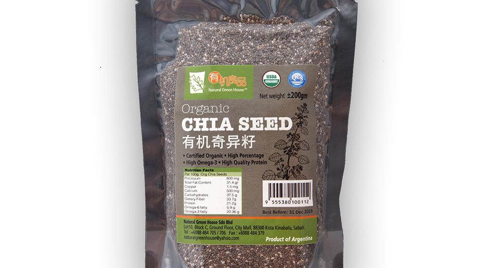 Organic Chia Seed 200 gm 有机奇异籽