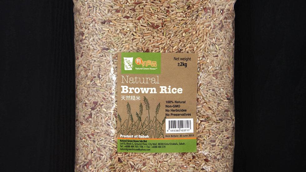 Natural Brown Rice (2 kg) 天然糙米 2公斤