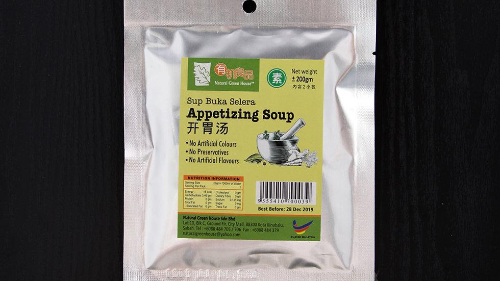Appetizing Soup 开胃湯