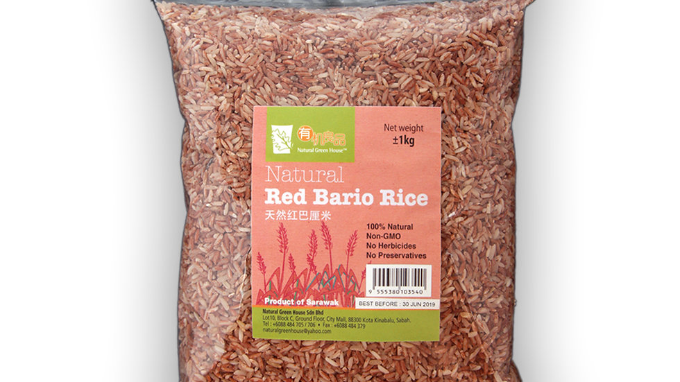Natural Red Bario Rice (1 kg) 天然红巴厘米 1公斤