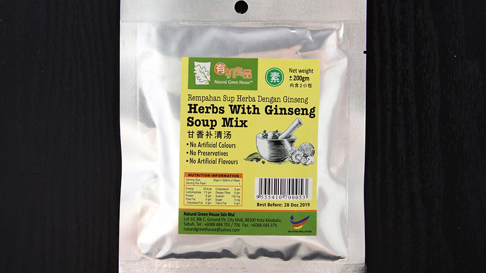 Herbs With Ginseng Soup Mix 甘香补清湯