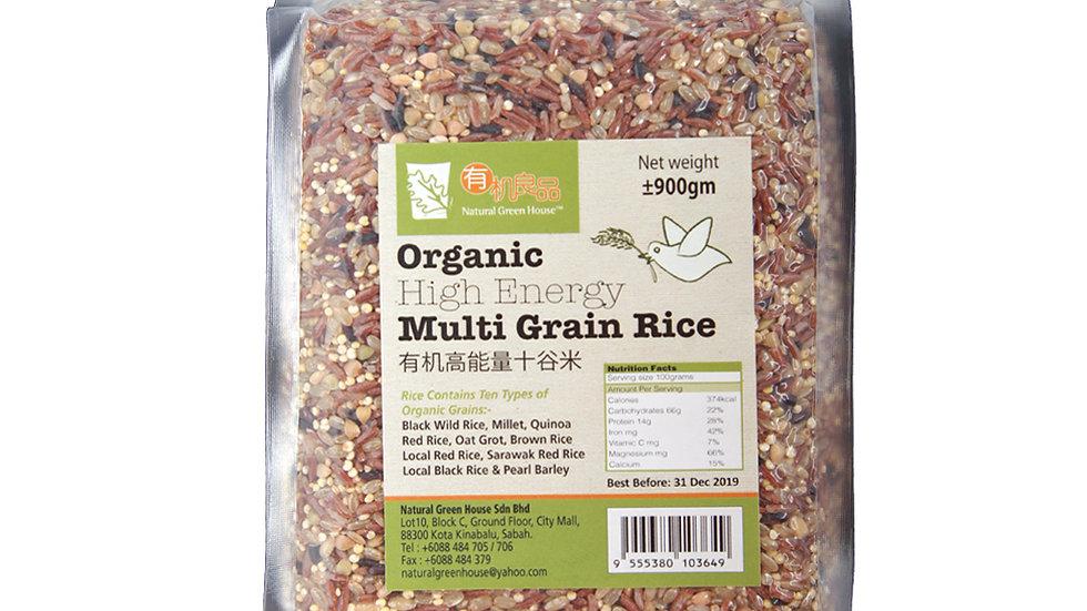 Organic High Energy Multi Grain Rice 有机高能量十谷米