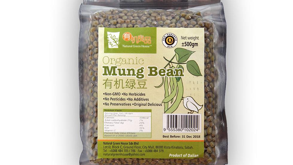 Organic Mung Bean 有机绿豆