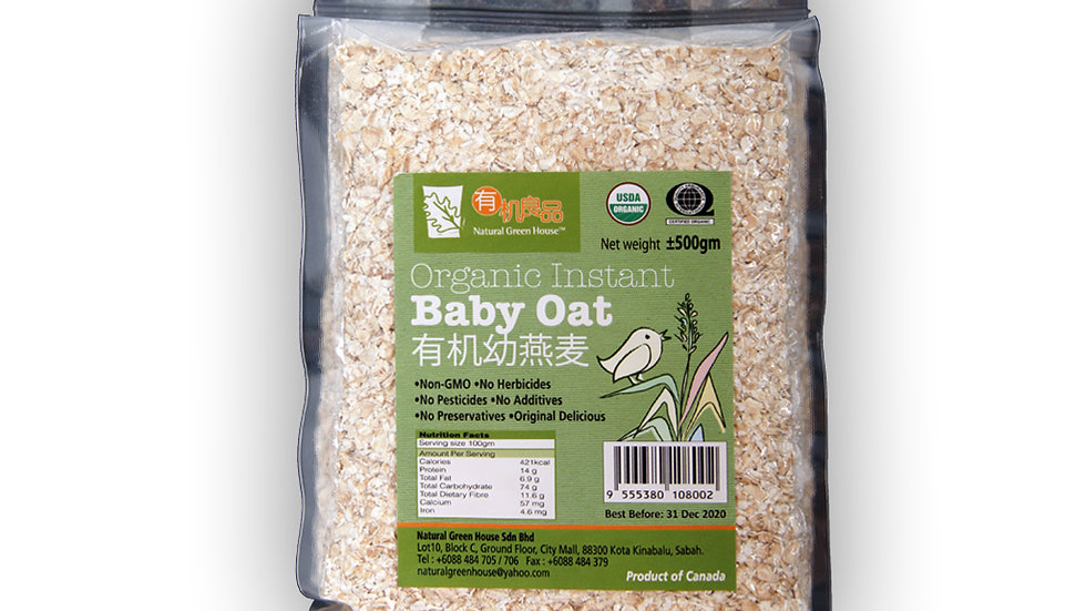 Organic Instant Baby Oat 有机幼燕麦