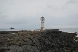 2012_Island_ - 563.png