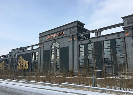 Hunnu Mall.jpg