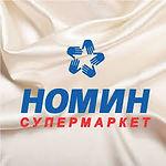 Nomin Supermarket- Logo.jpg