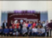 Посвящение в студенты (2).JPG