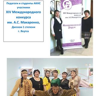 Фото участников.png