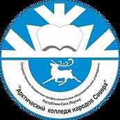 ЭМБЛЕМА КОЛЛЕДЖА 2_edited.png