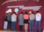 Посвящение в студенты (1).JPG