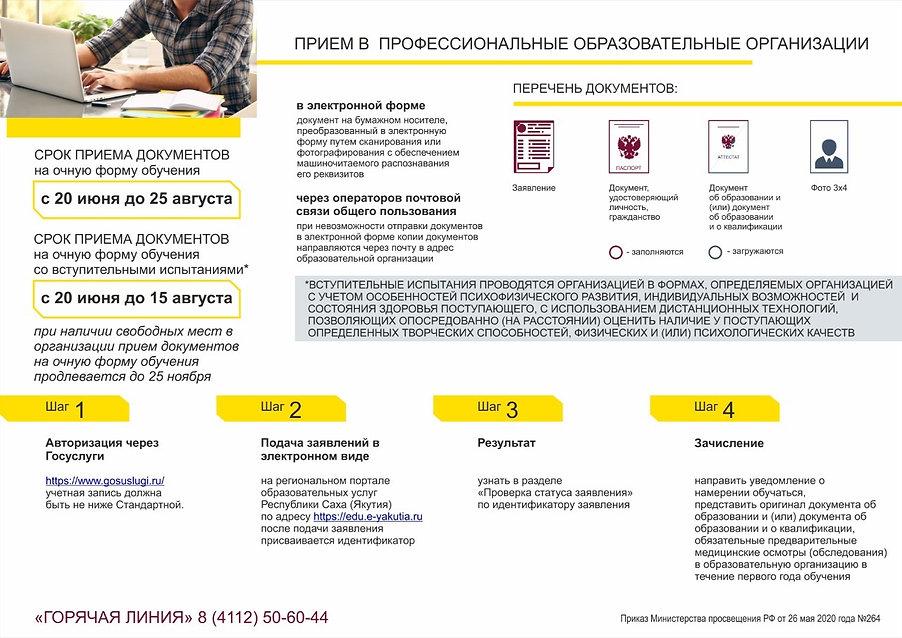 IMG-20200618-WA0004.jpg
