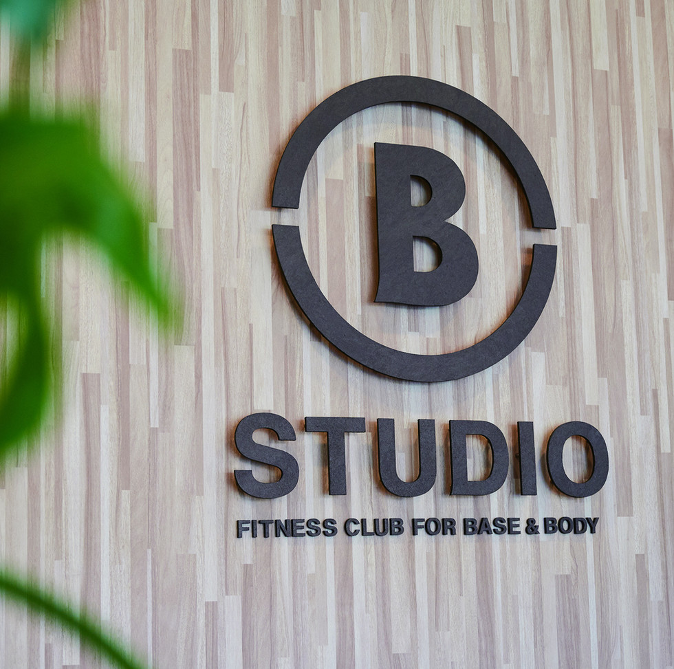 B-STUDIO(Bスタジオ)ロゴマークエンブレム