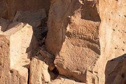 petroglifo tetraskel
