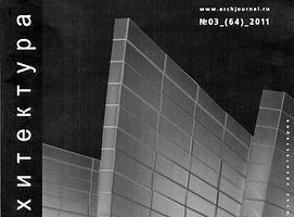 Josep Acebillo Aus Architecture and urban systems
