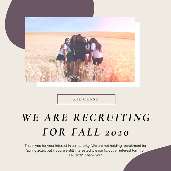 we are recruiting for fall 2020.png