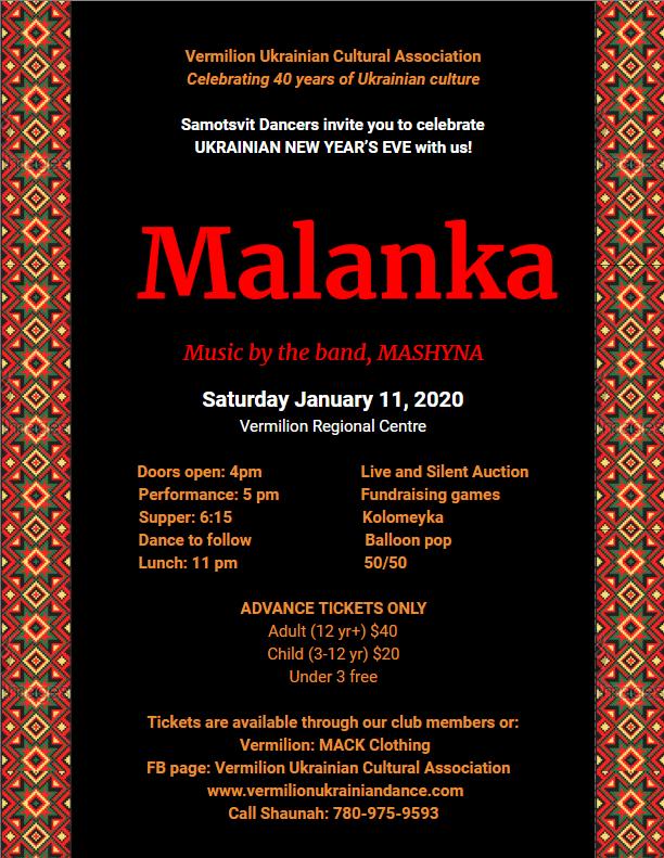 2019-12-19 09_23_07-2020 malanka poster