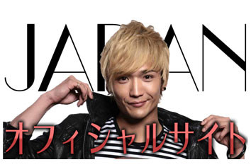 haruki103.jpg