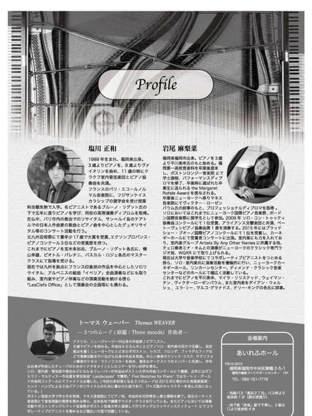 Iwao-flyer-for-Concert-in-Japan-2-1080x1