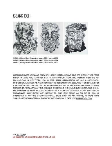 Beyond-Gravity-Coohaus-Artist-Book_1.jpg