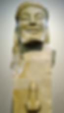 Ερμαϊκή Στήλη Αρχαϊκή Περίοδος.png