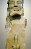 Ερμαϊκή Στήλη Αρχαϊκή Περίοδος - Αρχική.