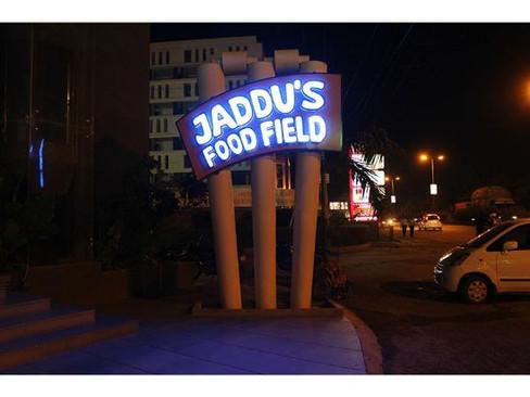 jaddu-s-food-field google.jpg