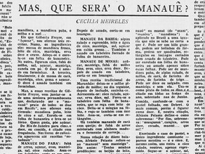 Cecília Meireles: Mas, o que será o Manauê?