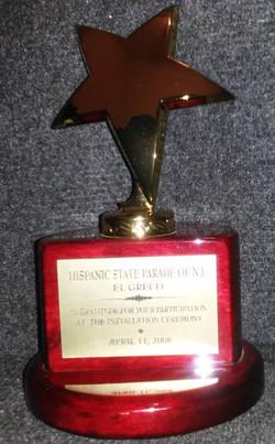 el greco award 2