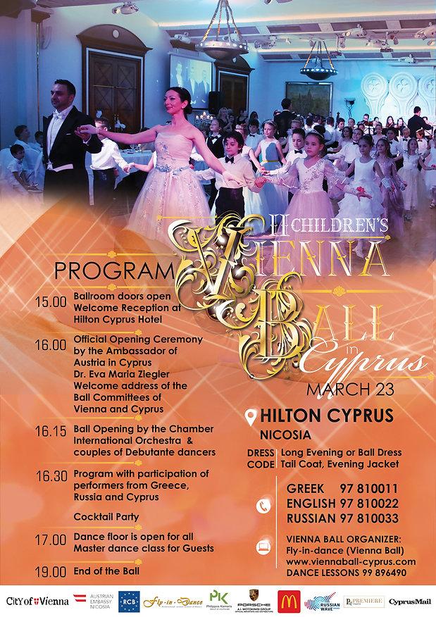 2nd-Children's-Vienna-Ball-in-Cyprus-201