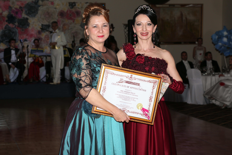 Марина и Татьяна (сертификат)