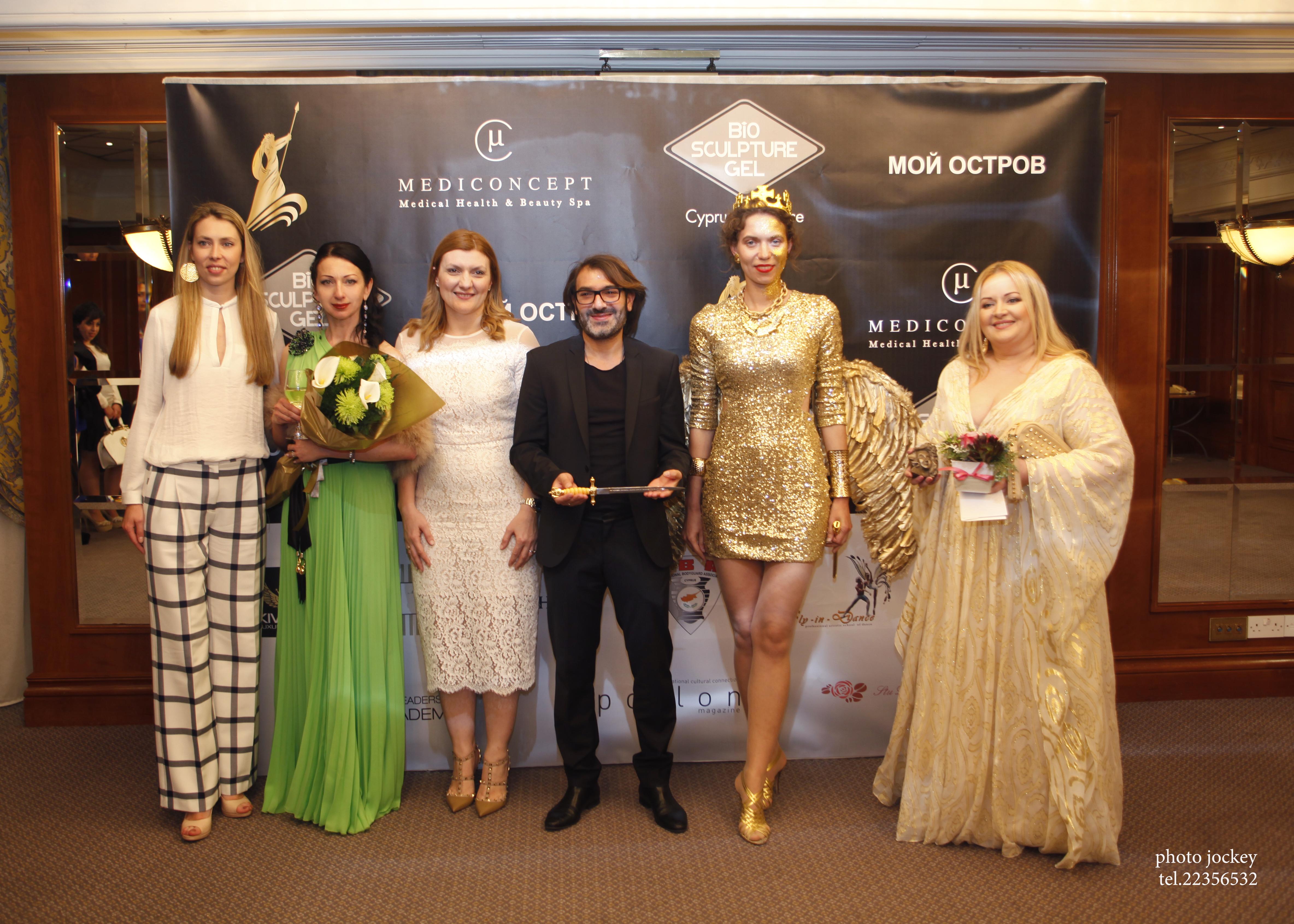 Награда Бизнес леди года 2015 в номинации культура